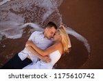 newlyweds just got married on... | Shutterstock . vector #1175610742