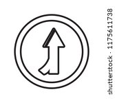 left intersection icon vector... | Shutterstock .eps vector #1175611738