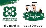 riyadh  saudi arabia  ... | Shutterstock .eps vector #1175649808
