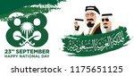 riyadh  saudi arabia  ... | Shutterstock .eps vector #1175651125