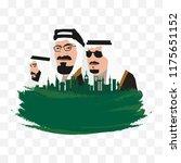 riyadh  saudi arabia  ... | Shutterstock .eps vector #1175651152