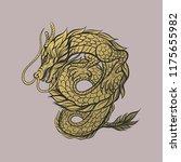 dragon logo asian tattoo vector | Shutterstock .eps vector #1175655982