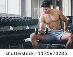 fitness asian man doing... | Shutterstock . vector #1175673235
