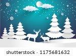 vector illustration of the snow ... | Shutterstock .eps vector #1175681632