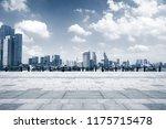 the century avenue of street... | Shutterstock . vector #1175715478