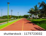 jogging track in park at yambu  ... | Shutterstock . vector #1175723032