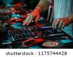 kiev 11 july 2018  hands of... | Shutterstock . vector #1175744428