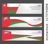 oman independence day abstract... | Shutterstock .eps vector #1175745898