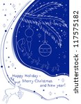 card happy holiday   merry...   Shutterstock .eps vector #117575182