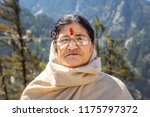 portrait of an old indian woman ... | Shutterstock . vector #1175797372
