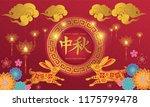 vector illustration moon...   Shutterstock .eps vector #1175799478