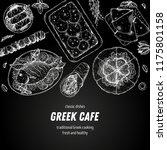 greek cuisine top view. a set...   Shutterstock .eps vector #1175801158