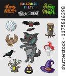werewolf  bats  owl  crow  hat  ... | Shutterstock .eps vector #1175816398