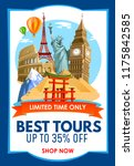 travel agency banner with... | Shutterstock .eps vector #1175842585