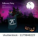 banner for web site for...   Shutterstock .eps vector #1175848225
