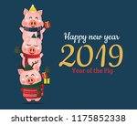 2019 chinese new year of the... | Shutterstock .eps vector #1175852338
