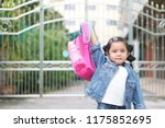 asian child or kid girl smile... | Shutterstock . vector #1175852695