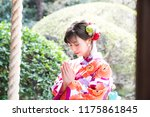 Stock photo attractive asian woman wearing japanese kimono praying at a shinto shrine 1175861845