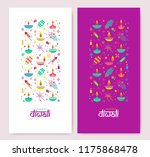 diwali colorful posters with... | Shutterstock .eps vector #1175868478
