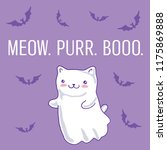 halloween card with cat as...   Shutterstock .eps vector #1175869888