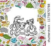 toys. vector illustration | Shutterstock .eps vector #1175870788
