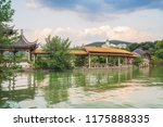 natural scenery and ancient...   Shutterstock . vector #1175888335