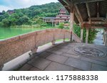 natural scenery and ancient...   Shutterstock . vector #1175888338