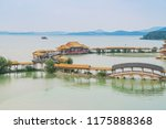 natural scenery and ancient...   Shutterstock . vector #1175888368