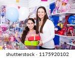 portrait of happy mother and... | Shutterstock . vector #1175920102