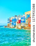 aegean sea and the little... | Shutterstock . vector #1175931088
