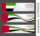 uae independence day abstract... | Shutterstock .eps vector #1175940118