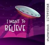 i want to believe. cartoon...   Shutterstock .eps vector #1175955568
