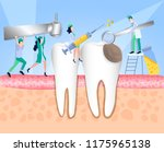 the clinic provides diagnosis... | Shutterstock .eps vector #1175965138