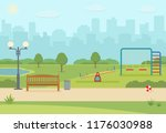 city park with  hildren's... | Shutterstock .eps vector #1176030988