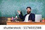 teacher bearded man tell... | Shutterstock . vector #1176031588