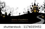 happy halloween seamless... | Shutterstock .eps vector #1176035452