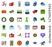 colored vector icon set  ... | Shutterstock .eps vector #1176059965