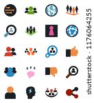 color and black flat icon set   ... | Shutterstock .eps vector #1176064255