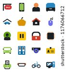 color and black flat icon set   ... | Shutterstock .eps vector #1176066712