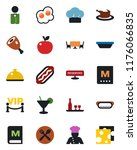 color and black flat icon set   ... | Shutterstock .eps vector #1176066835