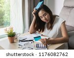 stressed young woman checking... | Shutterstock . vector #1176082762