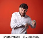 happy excited bearded business... | Shutterstock . vector #1176086002