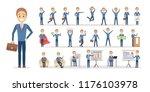 set of businessman or office... | Shutterstock .eps vector #1176103978