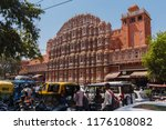 jaipur  india   march 10  2018  ...   Shutterstock . vector #1176108082
