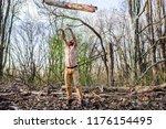 man beaded brutal sexy... | Shutterstock . vector #1176154495