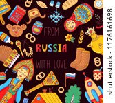 russia colorful doodle...   Shutterstock .eps vector #1176161698