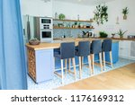 fresh summer breakfast in...   Shutterstock . vector #1176169312