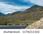 fuel tanker track driving on...   Shutterstock . vector #1176211102