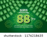 saudi arabia 88th national day... | Shutterstock .eps vector #1176218635
