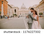lovely young wedding couple by...   Shutterstock . vector #1176227332